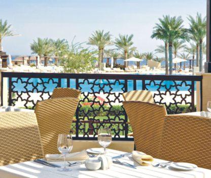Iberotel Miramar Al Aqah Beach Resort à