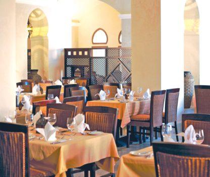 Iberotel Miramar Al Aqah Beach Resort Prix